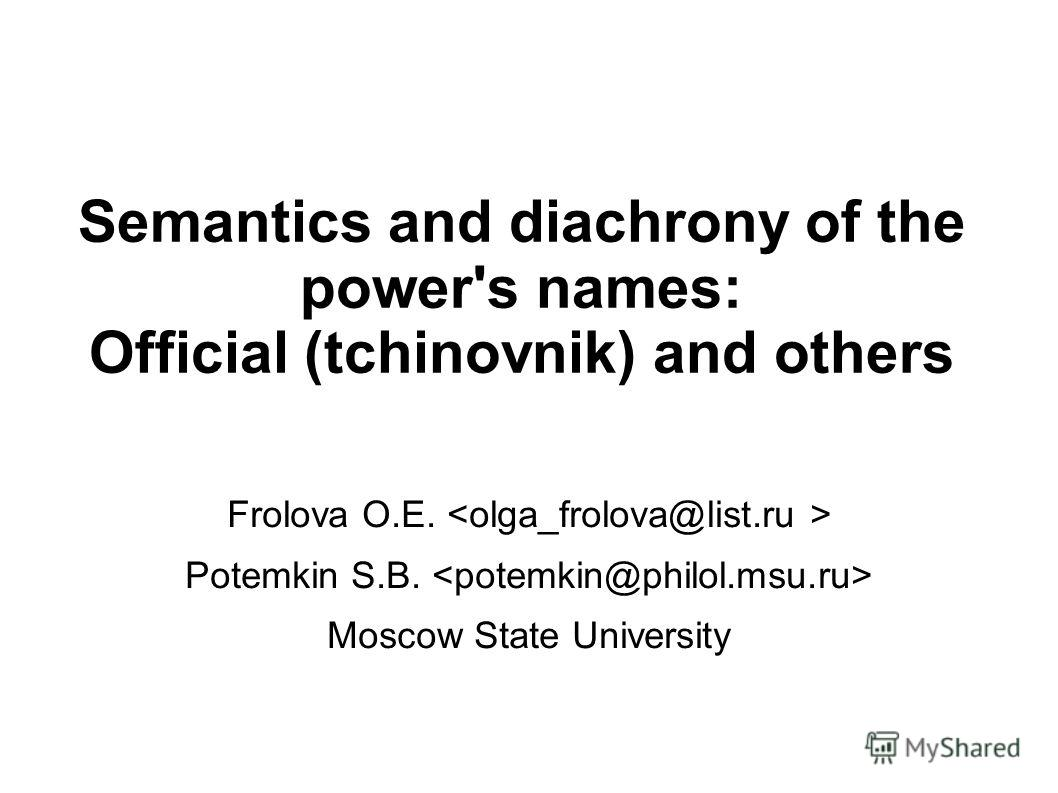 Semantics and diachrony of the power's names: Official (tchinovnik) and others Frolova O.E. Potemkin S.B. Moscow State University