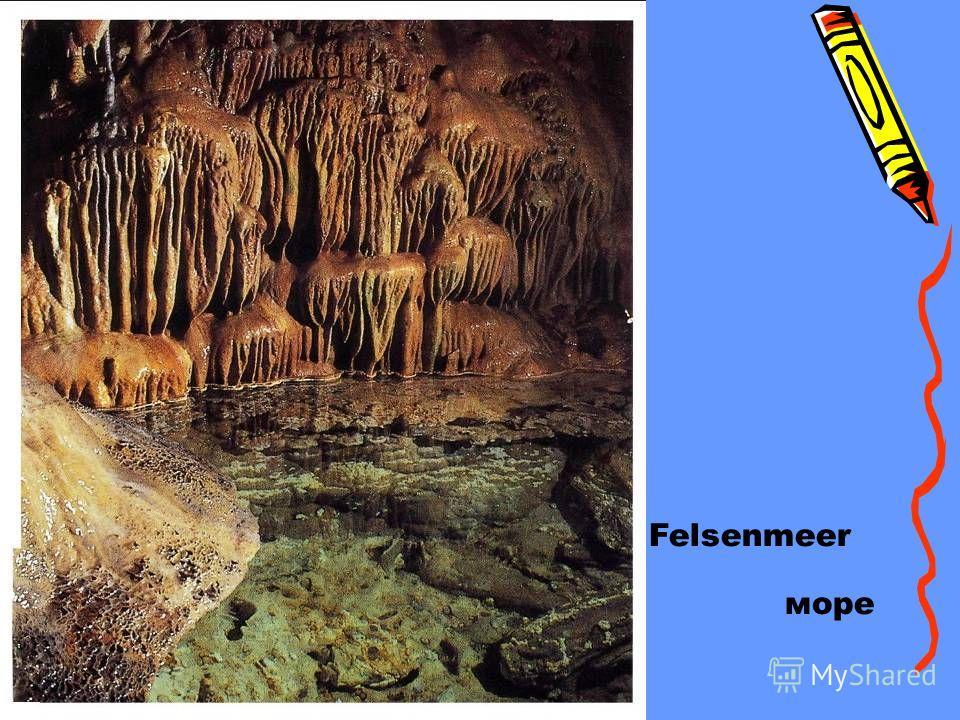 Felsenmeer море