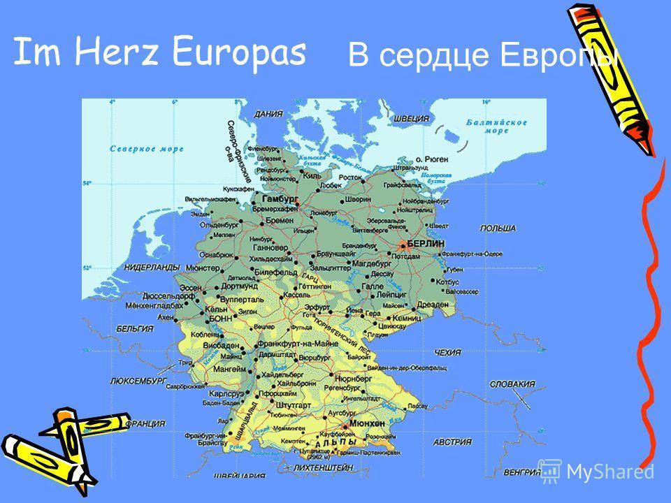 Im Herz Europas В сердце Европы