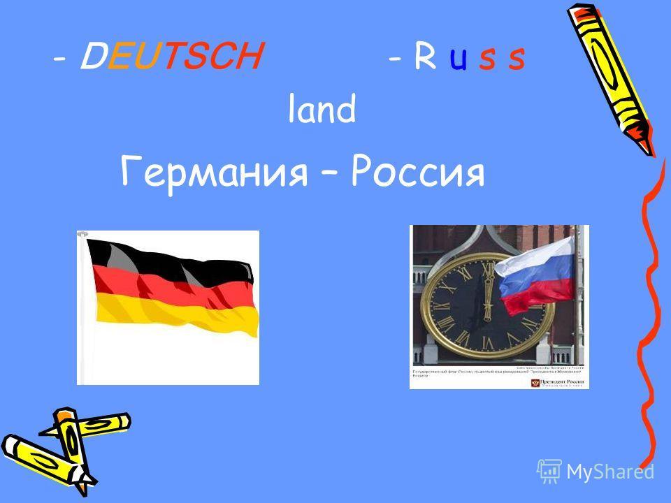 Германия – Россия - DEUTSCH - R u s s land