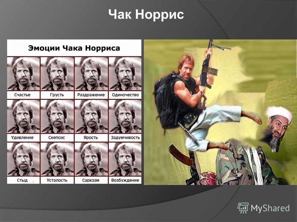Анатолий «Онотоле» Вассерман