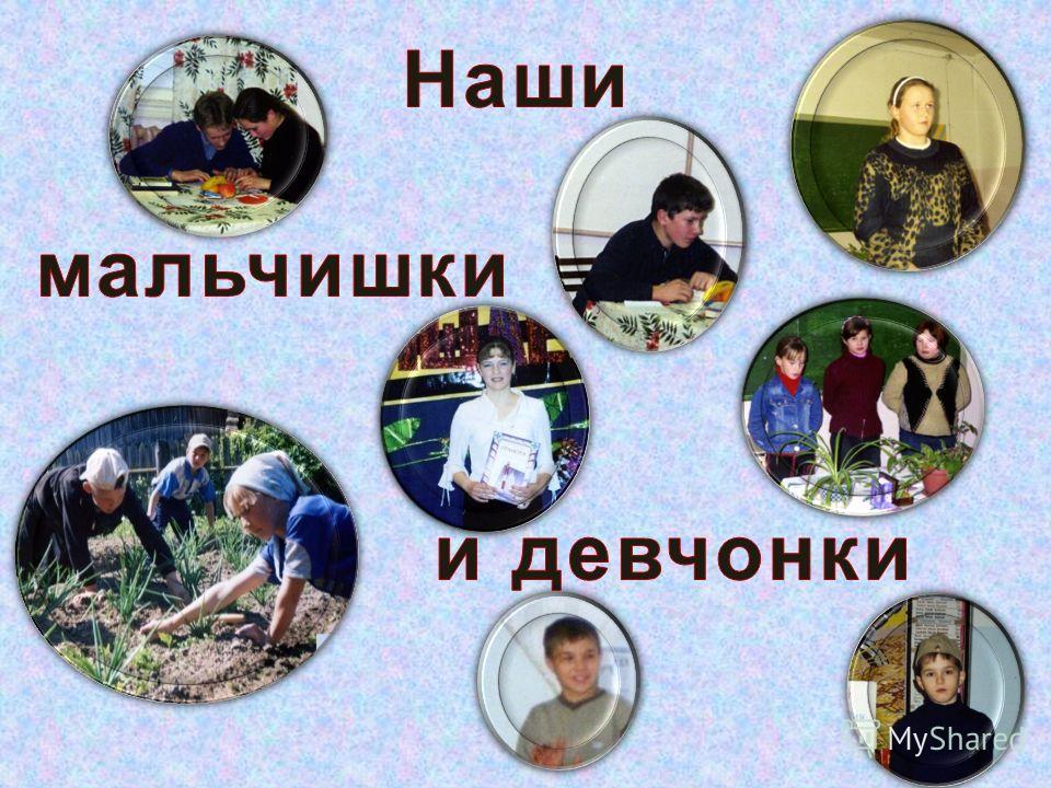 Выступление коллектива учителей и учащихся на районном конкурсе «Учитель года -2009»