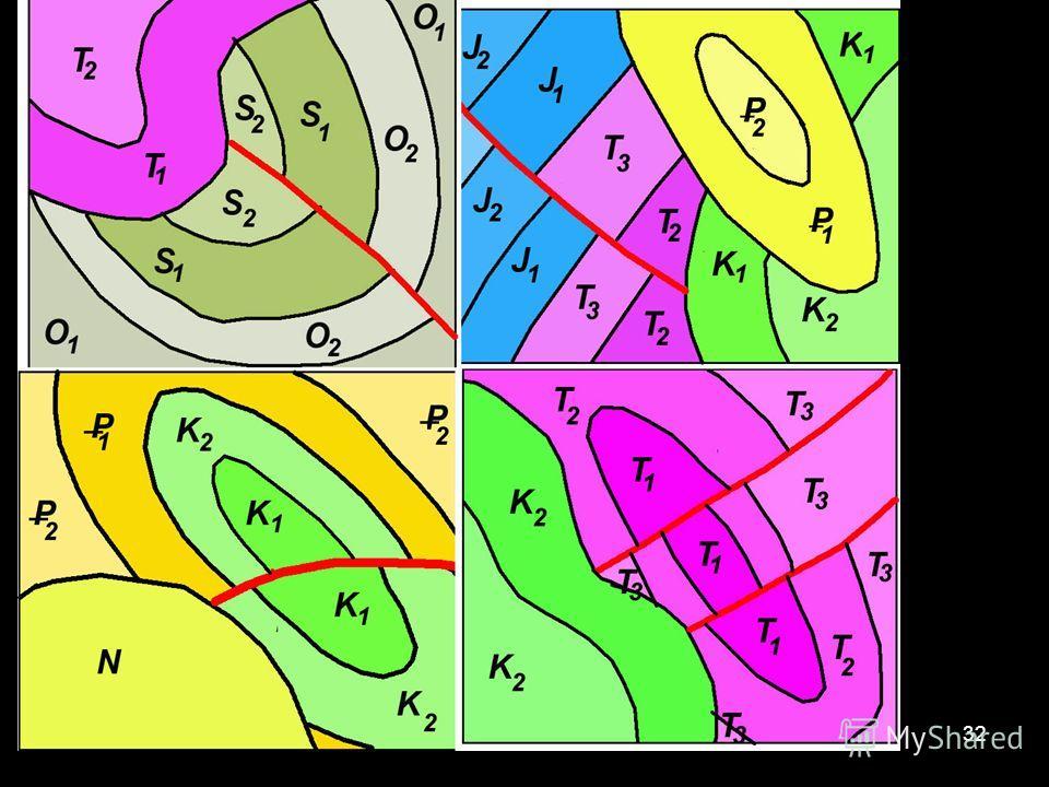 Геофизики-2013-532