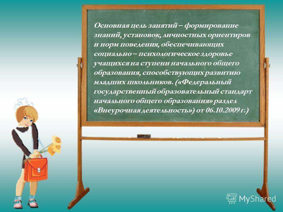 Педагог – психолог МБОУ СОШ 14 Лемешкина Елена Ивановна
