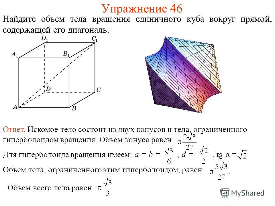 Садовничий Ю  Решаем задачи по геометрии Другие задачи