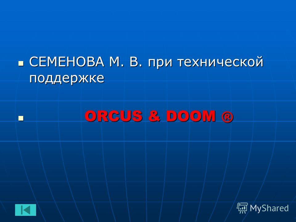 Ответы. 1. АDС=102°, АСD=38°. 1. АDС=102°, АСD=38°. 2. АВ=4см, АЕ=3см, ВЕ=5см. 2. АВ=4см, АЕ=3см, ВЕ=5см.
