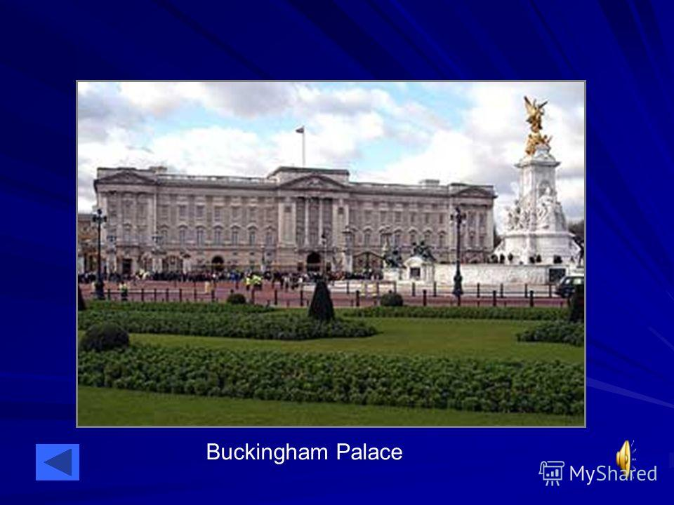 . You can find it not far from St.James Park. It is a great place, a home of the Queen of London. When the mistress of this building is at home, the Royal Standard is flying.