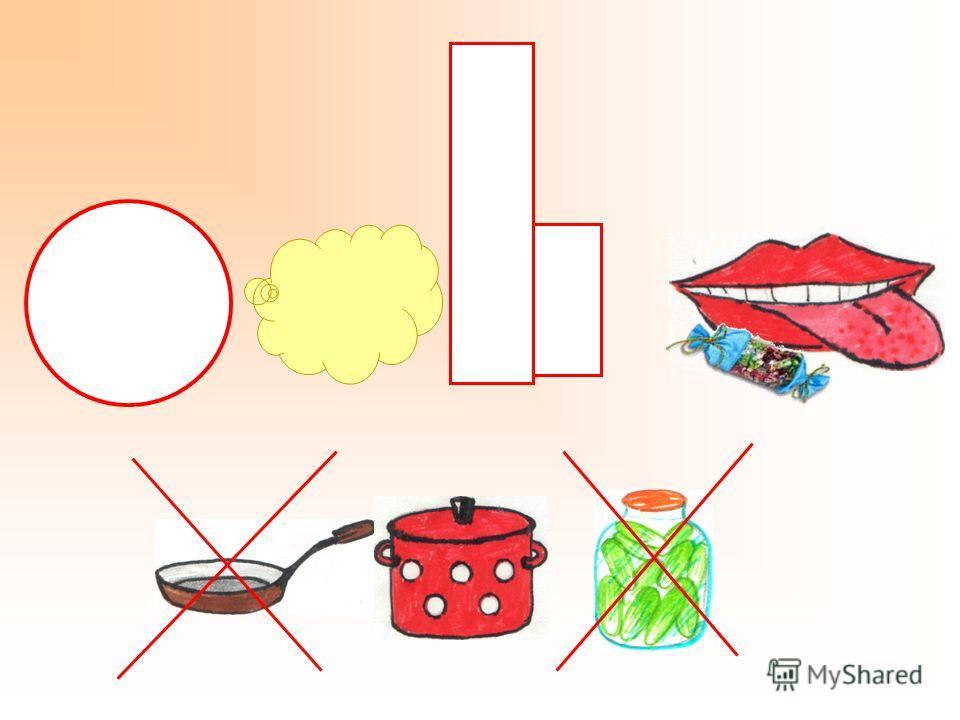 Как можно назвать эти предметы одним словом? ОВОЩИ