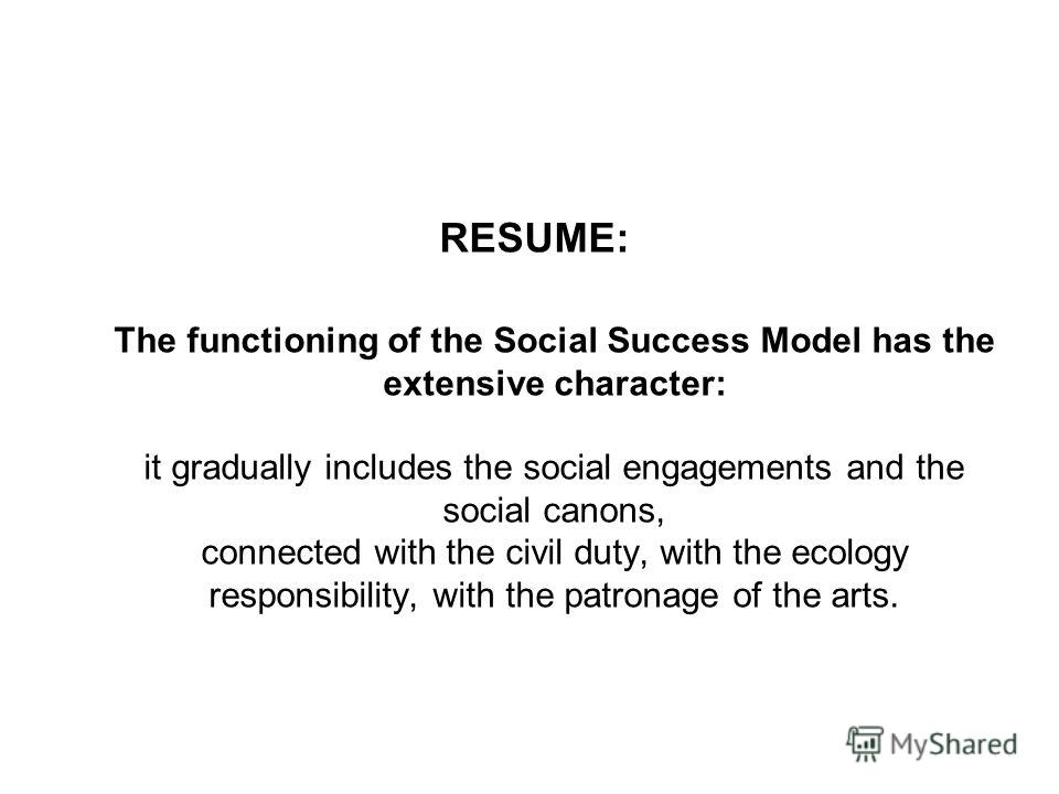 RESUME: The functioning of the Social Success Model has the extensive character: it gradually includes the social engagements and the social canons, connected with the civil duty, with the ecology responsibility, with the patronage of the arts.