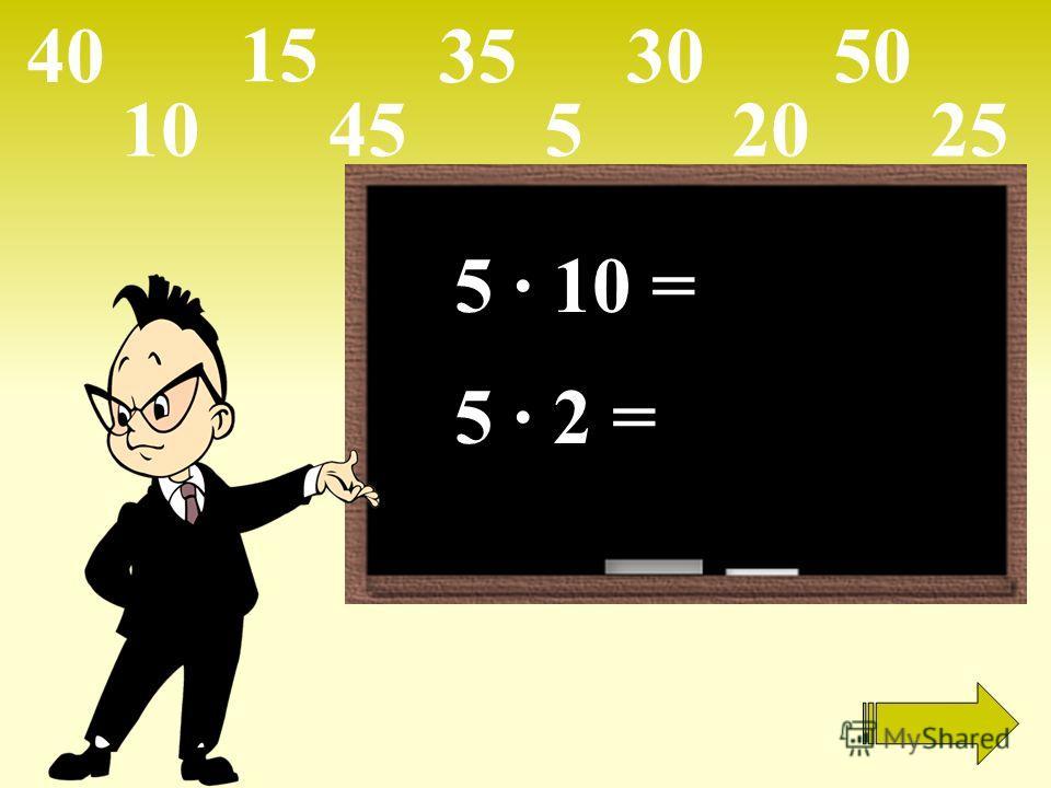 5 · 10 = 5 · 2 = 105 15 2025 303540 45 50
