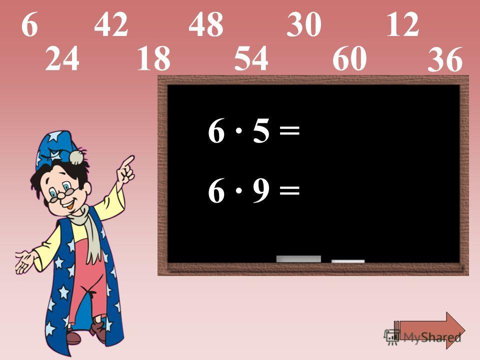 6 · 5 = 6 · 9 = 612 1824 30 36 4248 5460