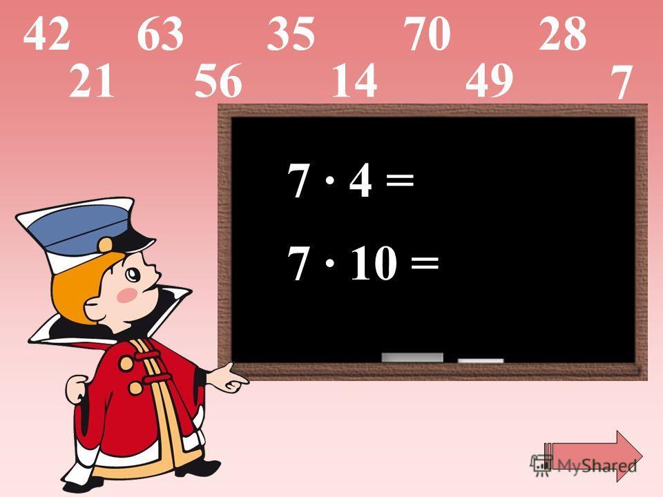 7 · 4 = 7 · 10 = 4228 5621 70 7 6335 1449