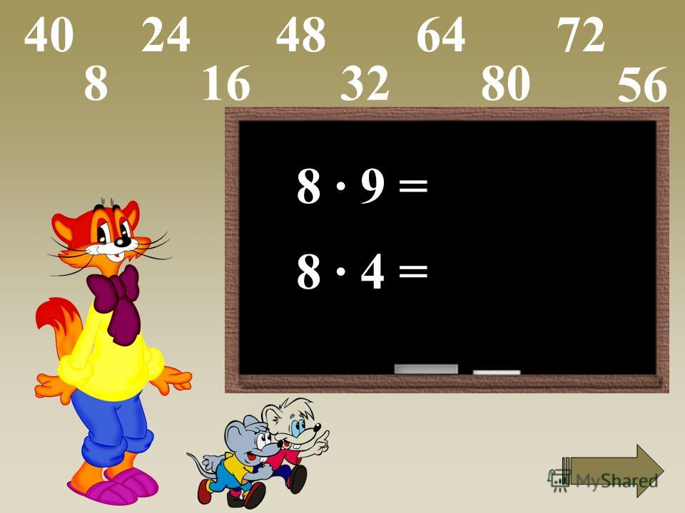8 · 9 = 8 · 4 = 72 168 64 56 2448 3280 40