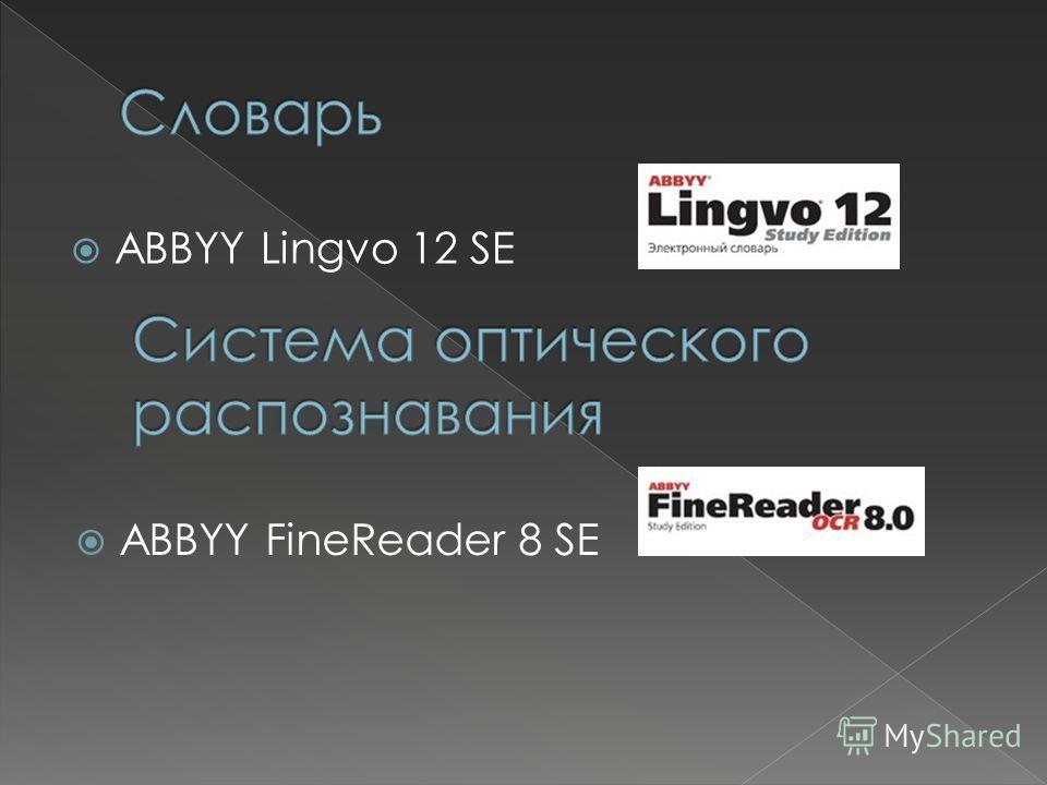 ABBYY Lingvo 12 SE ABBYY FineReader 8 SE