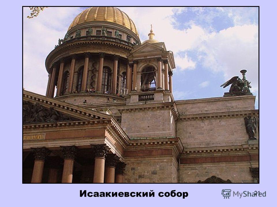 20 В таких одеждах раньше ходили люди по старому Петербургу