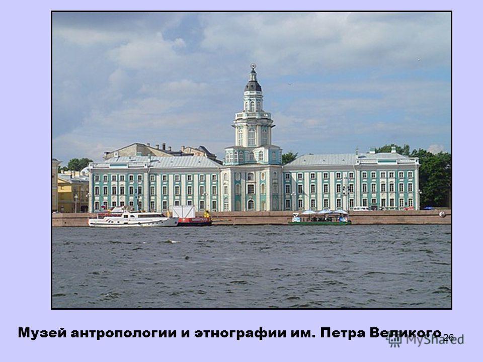 25 Казанский собор