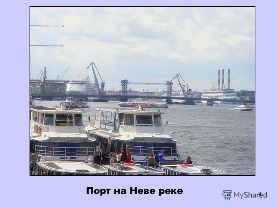 3 Река Нева
