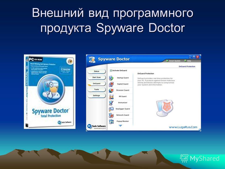 Внешний вид программного продукта Spyware Doctor