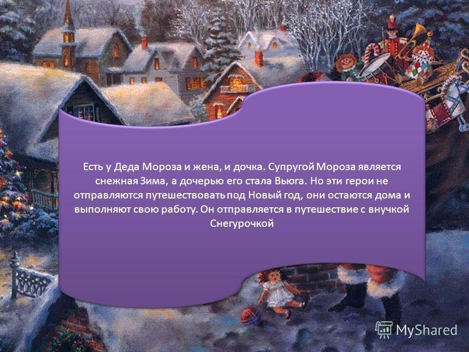 Старинное русское «кощуны творить» означает совершать действия, свойственные колдунам («кощунствовать»). Эпитет «бессмертный», разумеется, справедлив, но в этом смысле Кощей ничем не отличается от Мары и Даждьбога древние славянские боги никогда не у