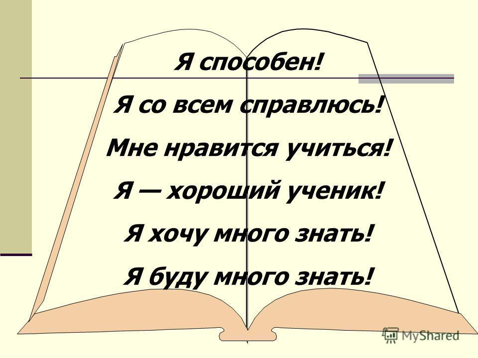 Частицы как часть речи