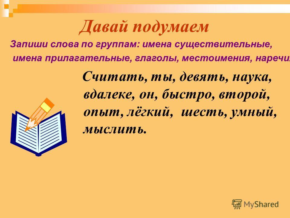 лаборатория Лингвистическая лаборатория
