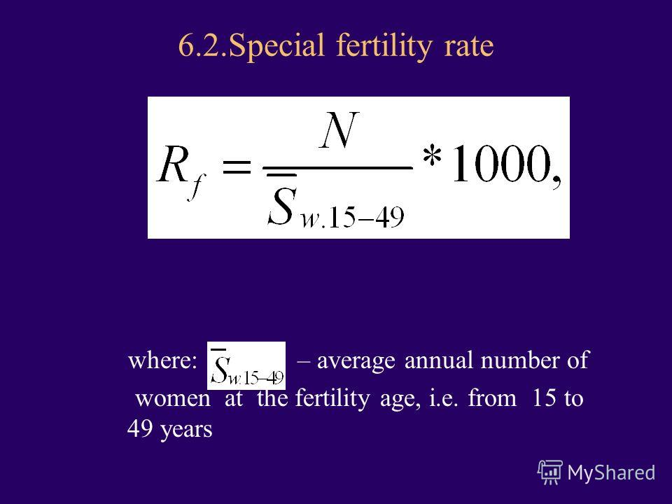 6.2.Special fertility rate where: – average annual number of women at the fertility age, i.e. from 15 to 49 years