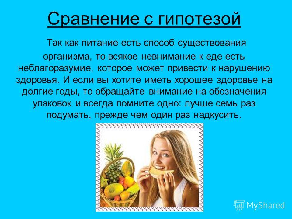 дружинина здоровое питание аст 2004