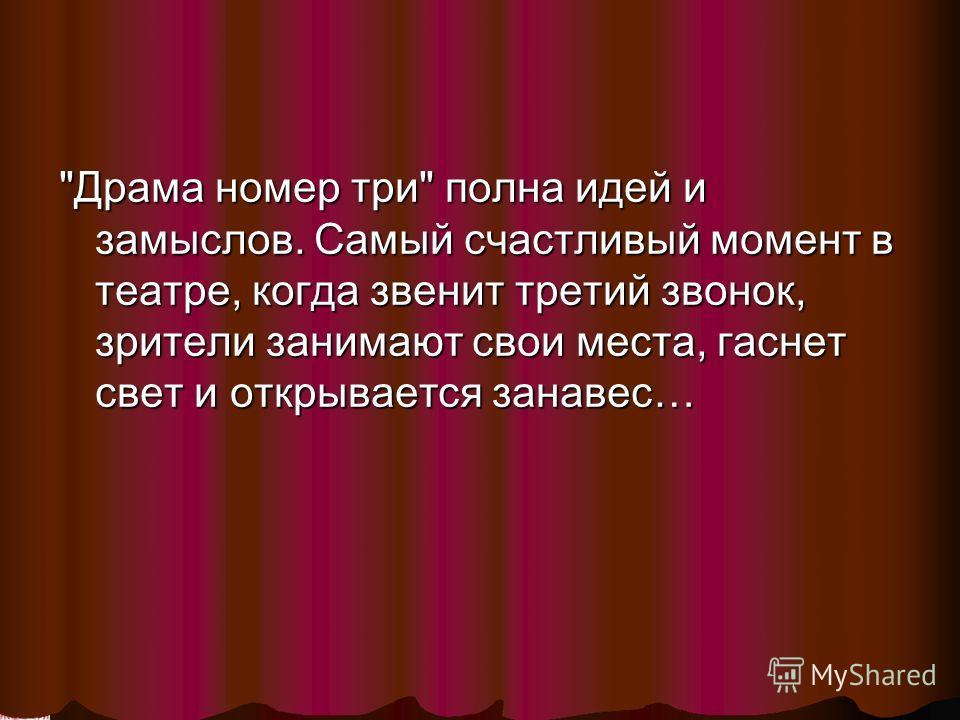 автор презентации Плотников Андрей (шк 19 класс 5 а )