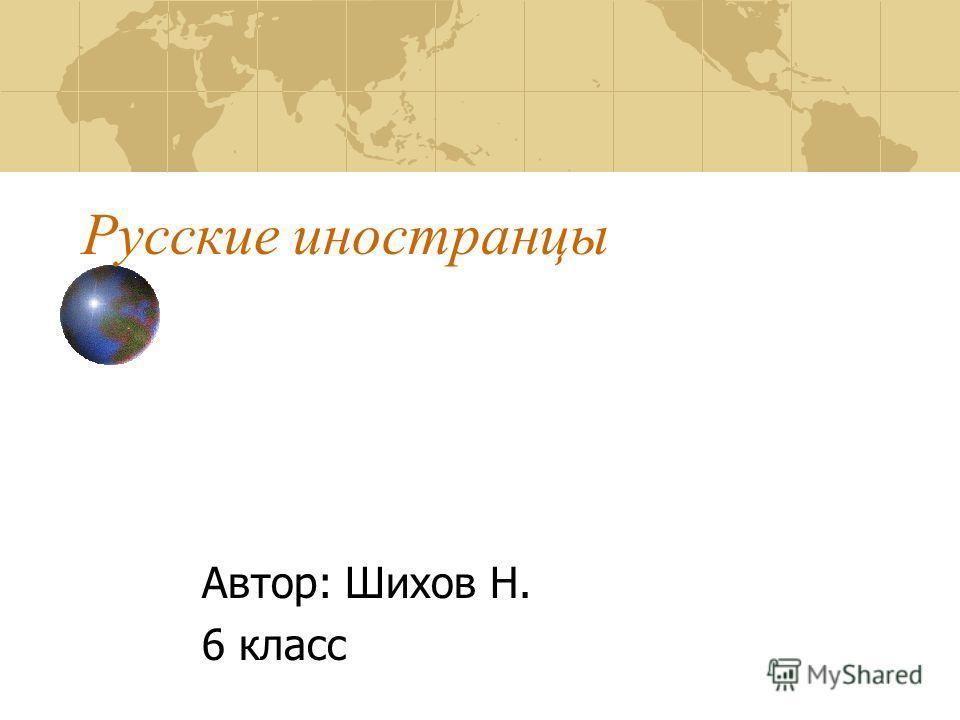 Приходный Ордер М4 Бланк Скачать Гарант