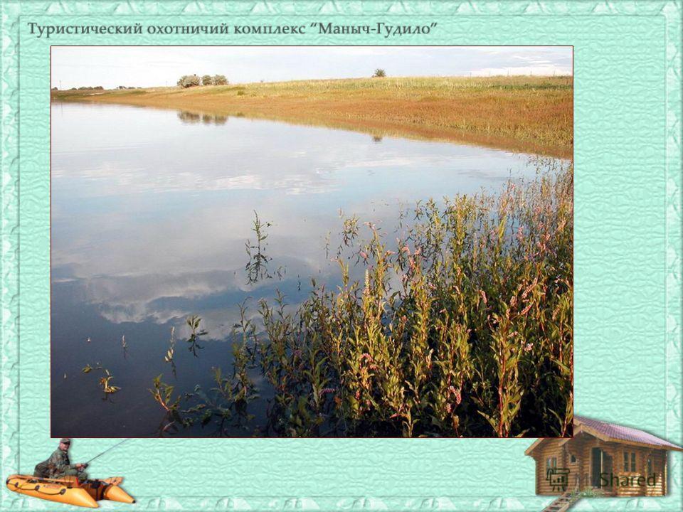 прогноз погоды на рыбалку в ставропольском крае