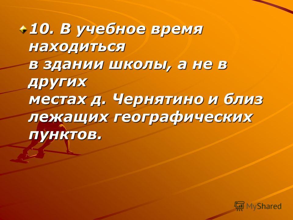 Фильм Обещание в иркутске