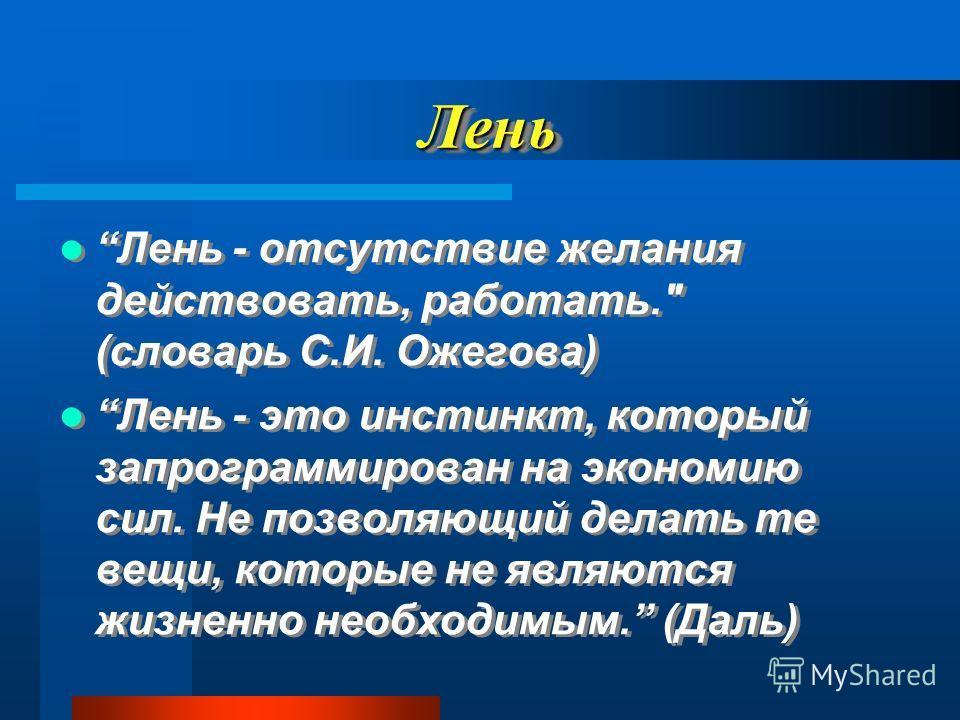 Филиппова Ирина Александровна Что такое?