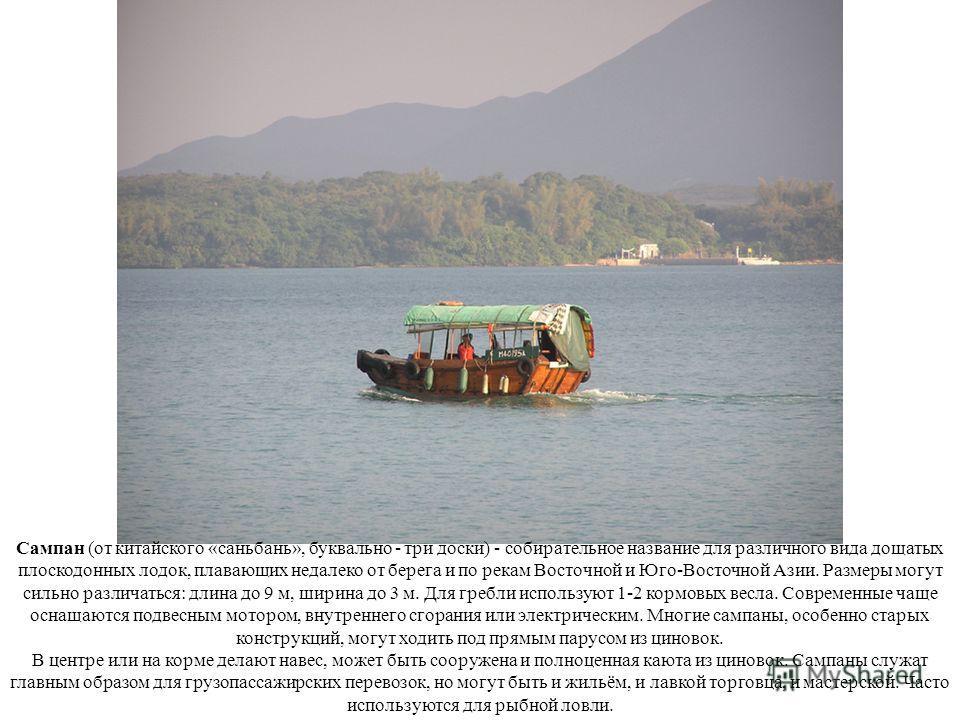 парусная плоскодонная рыбачья лодка
