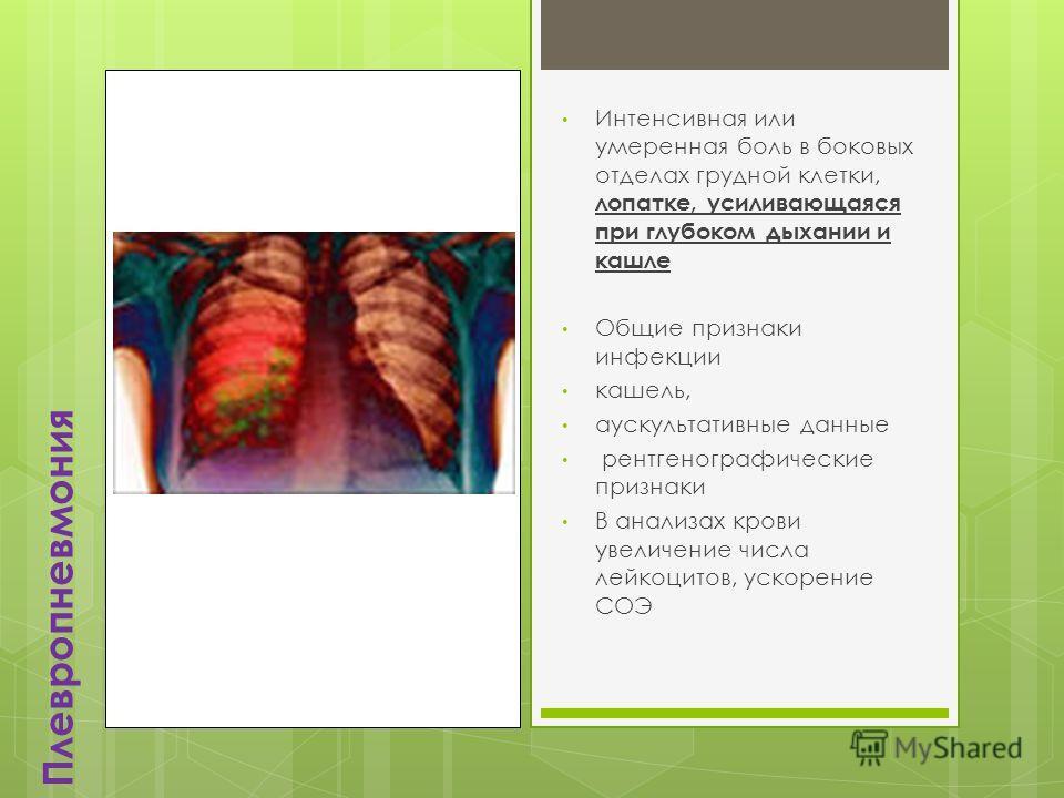 auskultativnie-priznaki-gipertonicheskoy-bolezni