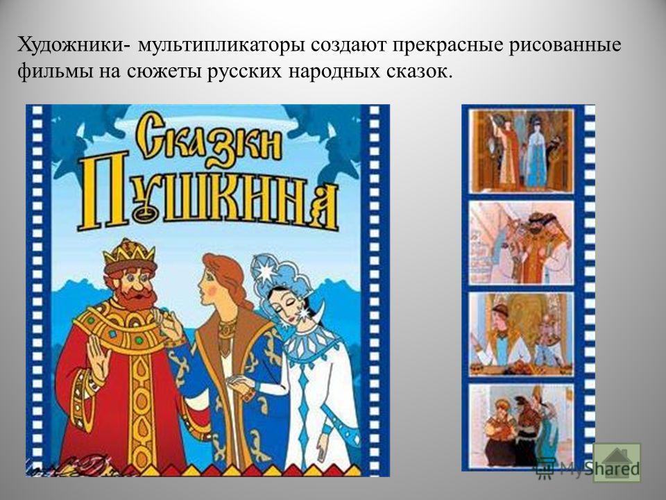 Эскизы Народных Костюмов