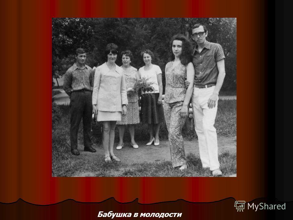 Моя бабушка - Зайцева Нина Николаевна некоторые годы работала в школьной столовой. К сожалению годы её работы и более подробную информацию узнать не удалось потому что в августе 2008 года, она ушла из жизни. Я точно знаю, что все знающие её люди всег