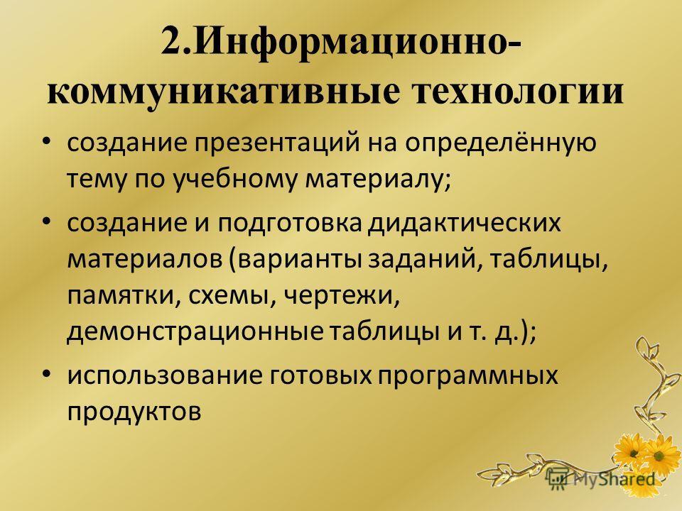 2 + 5 * 3 = 21 2 + 5 * 3 = 17 (2 + 5) * 3 = 21 2 + 5 * 3 = 17