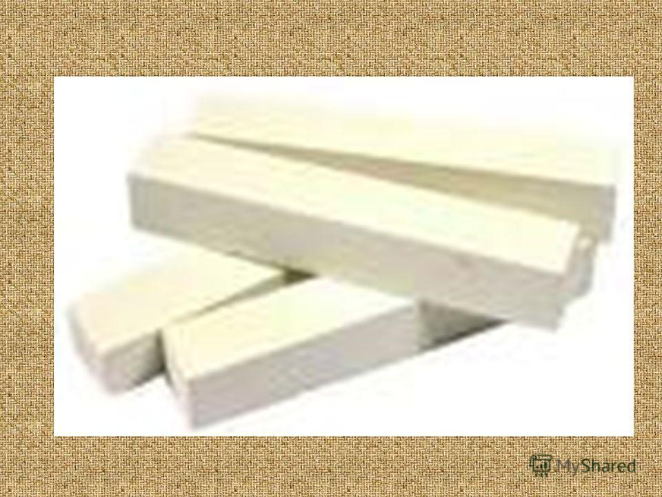 Белый камешек растаял, На доске следы оставил. Белый камешек растаял, На доске следы оставил.