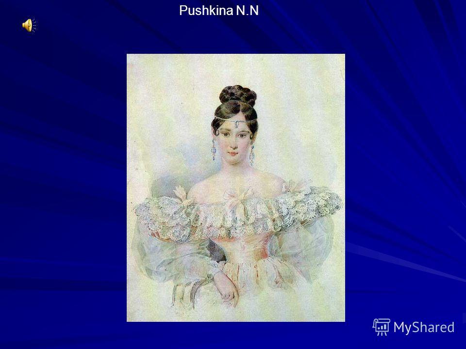 Pushkina N.N