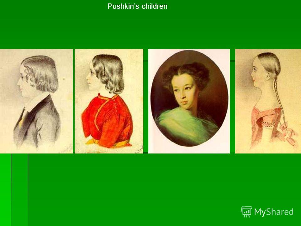Pushkins children