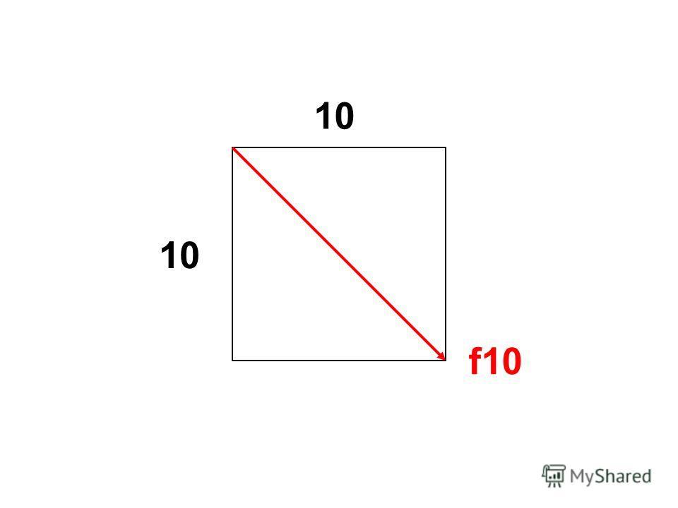 10 f10