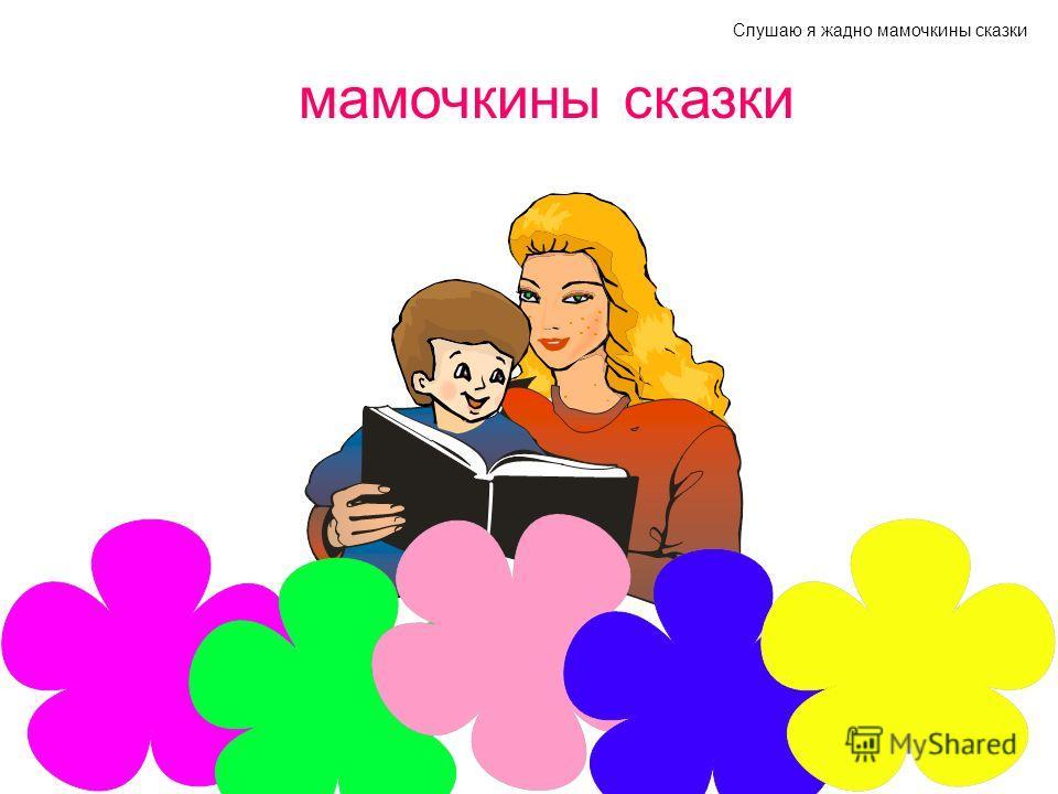 Позабыты книжки, кубики, раскраски