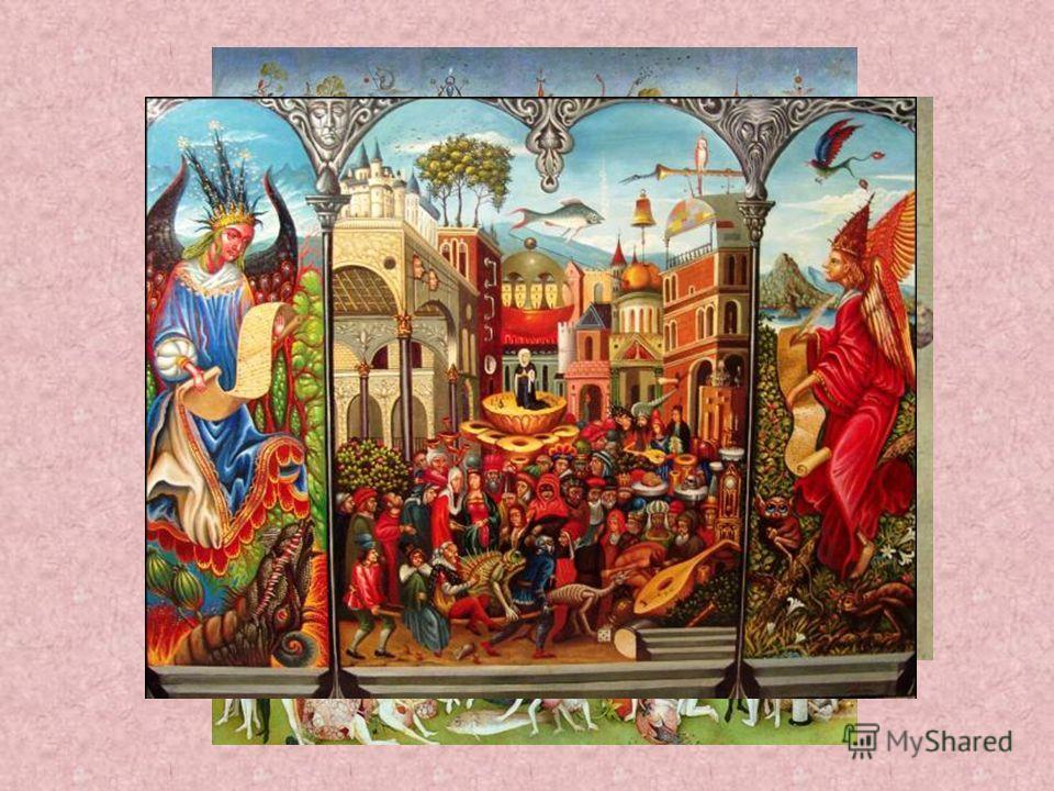 Иеронимус Босх Нидерланды XV век