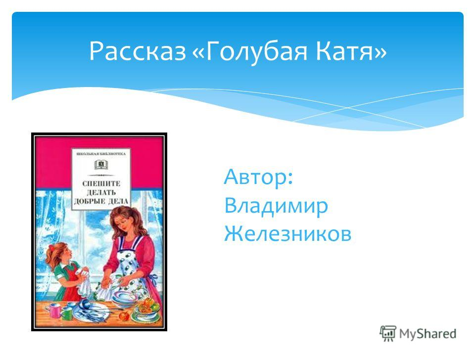 Скачать книгу бесплатно дружная семейка