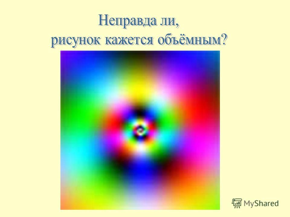 Анализируя работы М.К. Эшера, математики обнаружили в них оригинальную интерпретацию математических законов. «Картинная галерея» 1956г.