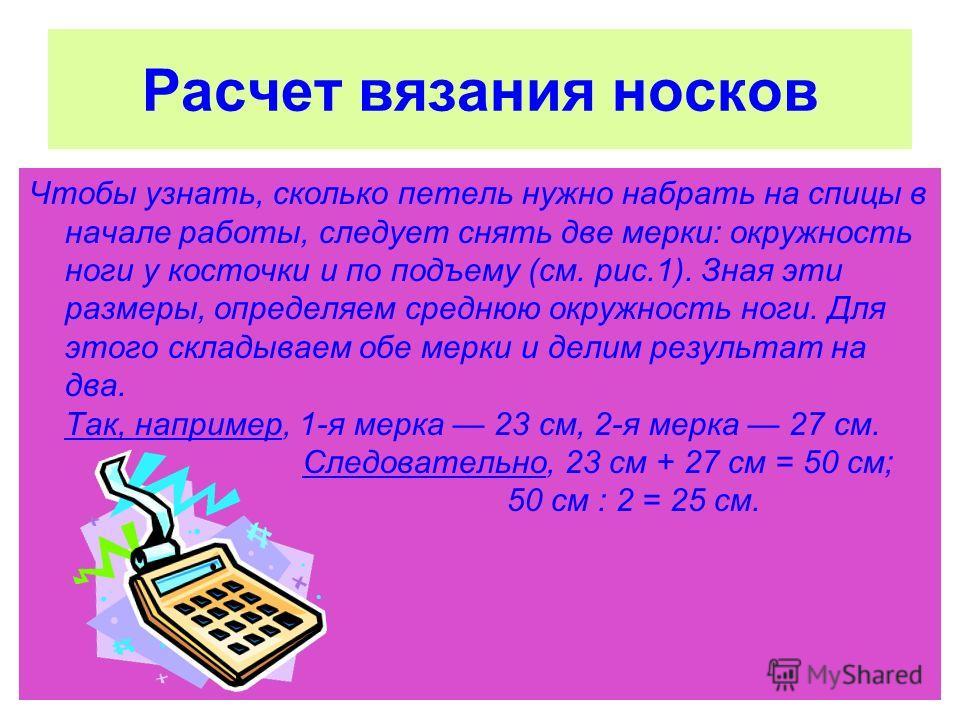 Александр Покровский.Расстрелять 58