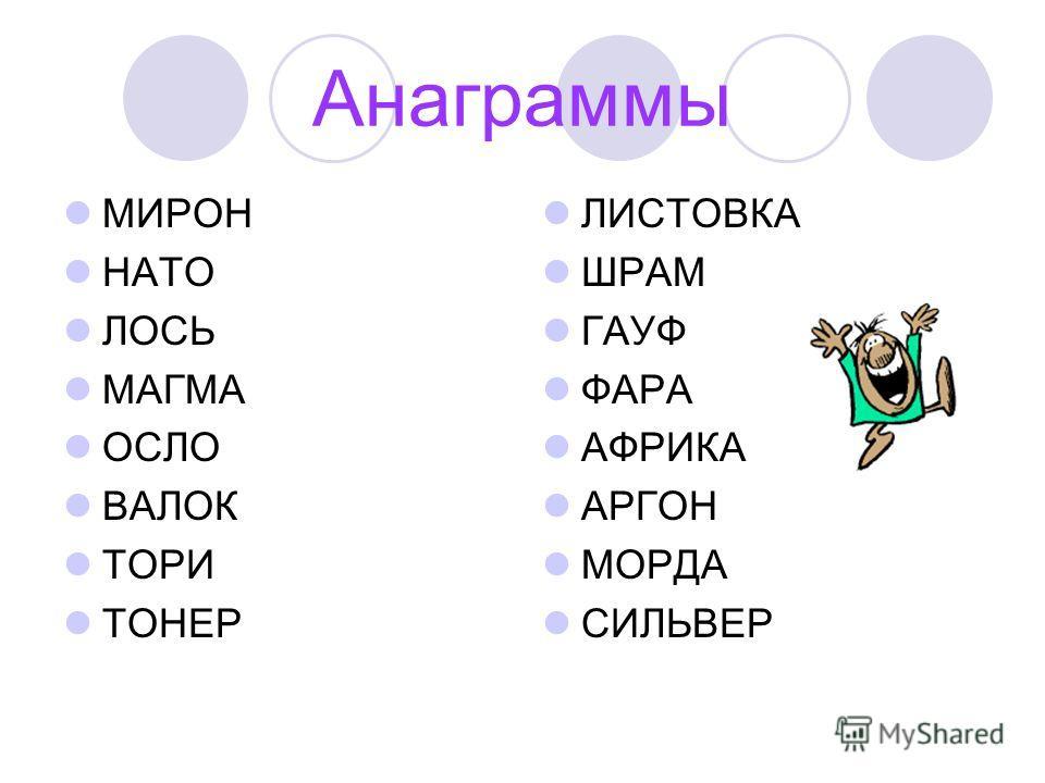 Закончи предложение Чайковский, Бах, Мусоргский, Николаев, Крутой – это … Флейта, фагот, арфа, домра – это… Симфония, опера, балет, кантата – это… «Золушка», «Щелкунчик», «Лебединое озеро» - это… Соло, дуэт, трио, квартет – это…