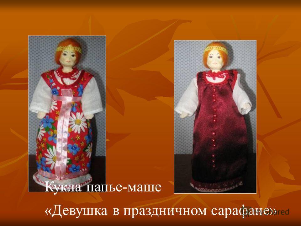 Кукла папье-маше «Девушка в праздничном сарафане»