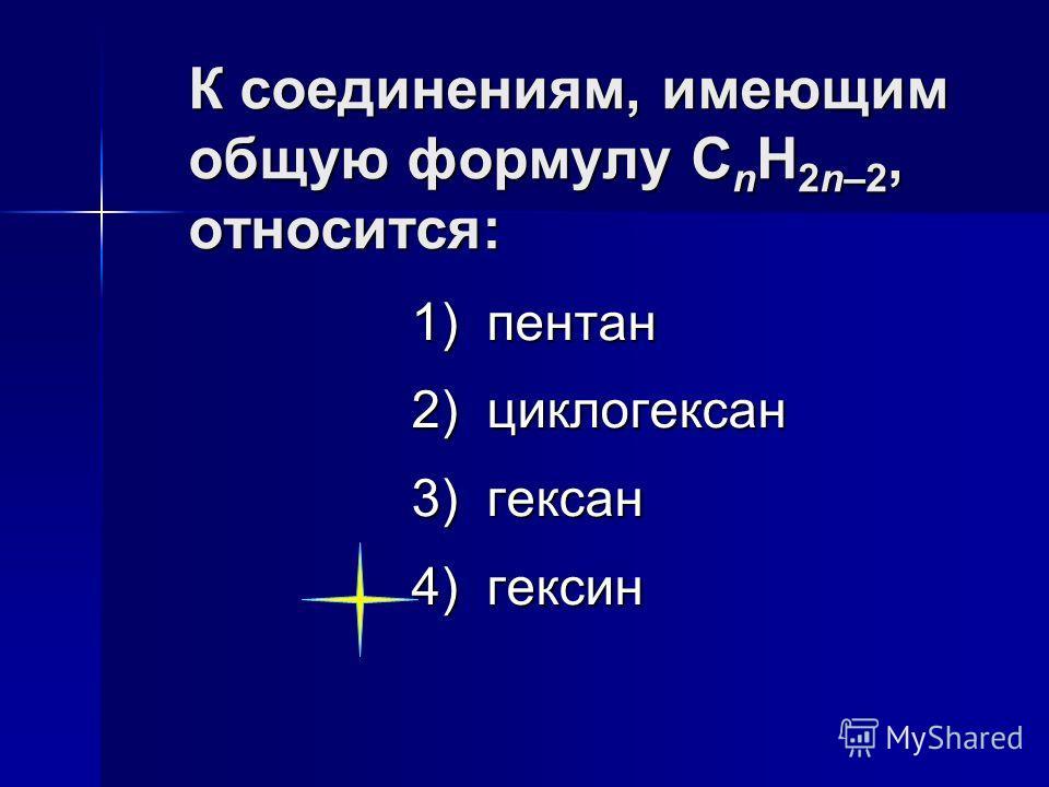 Алкины Алкины Тесты