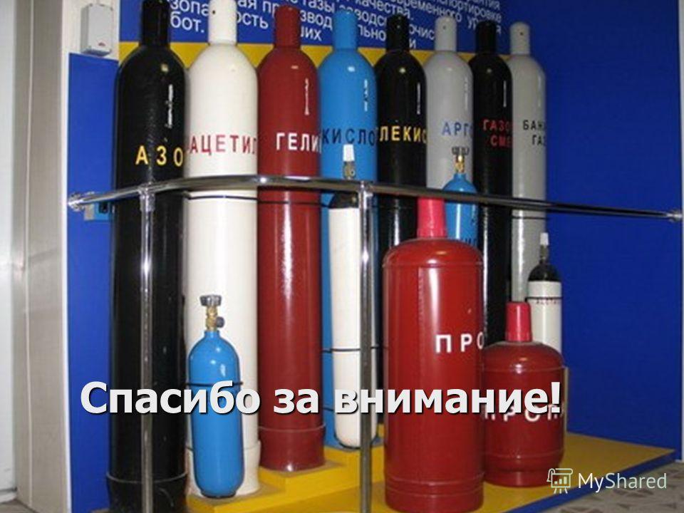 При действии 1 моль бромоводорода на 1 моль 3-метилбутина-1 образуется: 1) 1-бром-3-метилбутен-1 2) 2-бром-3-метилбутен-1 3) 1-бром-3-метилбутин-1 4) 2-бром-3-метилбутан